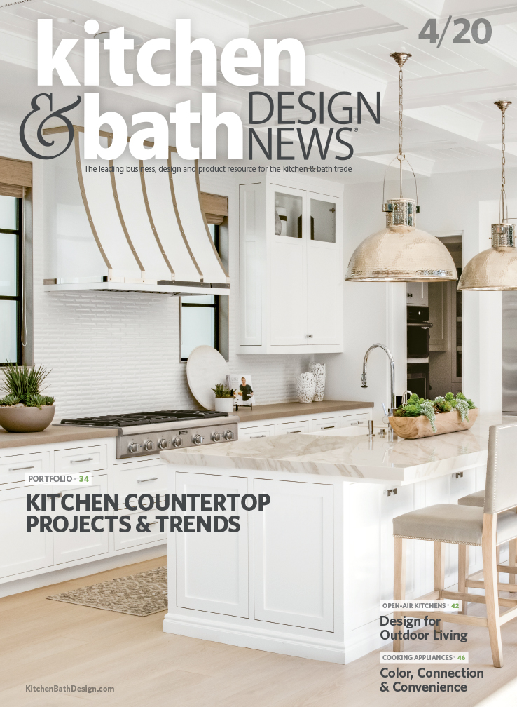 Kitchen and Bath Design News magazine cover.